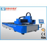 China 10mm Stainless Steel Sheet Metal Laser Cutting Machine for Kitchenware Lamp Ads Industry wholesale