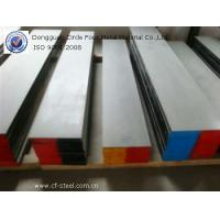 Wholesale Platic Mould Steel NAK80 Hot rolled or Forged,Annealed,Black surface from china suppliers