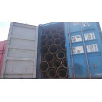 China DN450 B36.10 BE Seamless Steel Pipe ASME B 16.25 A 106 GR.B SMLS SCH-10-SCH160 wholesale