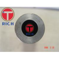 China Hot Finished Heavy Wall Steel Tubing DIN EN10210-1 Construction And Decoration wholesale