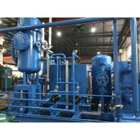 China Ambient Temperature Operation Hydrogen Recovery Unit Easy To Operate wholesale