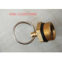 China sinotruk truck parts WG9000360115 howo water release valve on sale