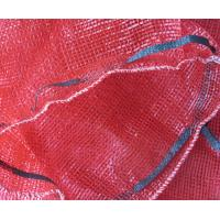 China CIRCULAR LENO MESH NET BAG FOR ONIONS wholesale