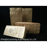 China 200 G Three Layers Small Brown Paper Bag Packaging With Zipper And Valve on sale