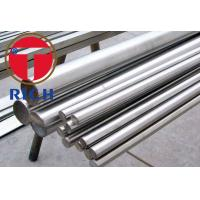 China ASTM AISI 4mm 304 Stainless Steel Bar Rod for Construction and Decoration wholesale