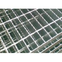 China Carbon Steel Serrated Steel Grating Hot Dipped Galvanized Customized wholesale