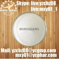 China  CAS 55-06-1 Bulking Cycle Liothyronine Sodium For Treatment Cytomel T3  for sale