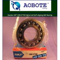 China Double Row Spherical Ball Bearing SKF 1206ETN9 ABEC-5 wholesale