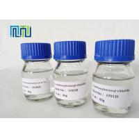China Medicine Api Active Pharmaceutical Ingredients CAS 100-07-2 P-Anisoyl Chloride wholesale