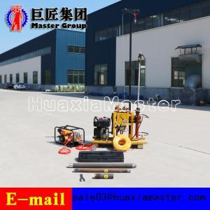 China YQZ-50B Hydraulic Portable Drilling Rig wholesale