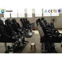 China Two Seats Together 5D Simulator Motion Chair With Projectors / Screen System on sale