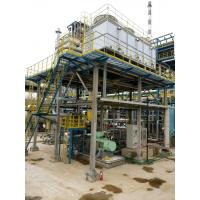 China ORC Organic Rankine Cycle Generator Heat Recovery System For Geothermal Power Fields wholesale