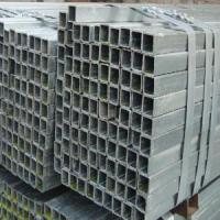 China Hot DIP Carbon Square Steel Pipe (QYS-036) wholesale