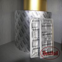 China Lacquer aluminum bottom foil pharmaceutical grade aluminum foil on sale