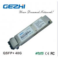 China LR4 40G QSFP+ Module Wavelength 1270~1330nm 10KM Transmission Distance wholesale