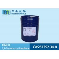China 51792-34-8 Electronic Grade Chemicals DMOT used as electronic materials intermediates wholesale