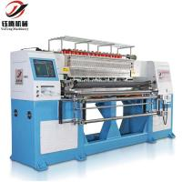 China X64-2 high speed Digital Control Multi-Needle Quilting Machine wholesale