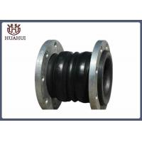 China Double Ball Rubber Flexible Joint Stainless Steel Flange For Chemical Industry wholesale
