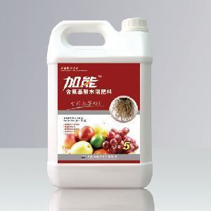 China Organic Liquid Fertilizer wholesale