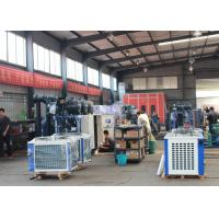 China Copeland Scroll Condensing Unit , Food Refrigeration​ Parallel Compressor wholesale
