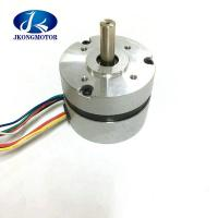 Buy cheap Mini Size Brushless DC Motor BLDC With Round Cover & 8mm Round Shaft from wholesalers
