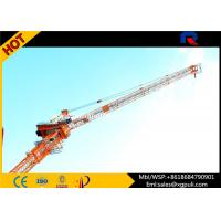 Quality QTD160 Building Tower Crane , Luffing Jib Tower Crane With Overlapping Slewing for sale