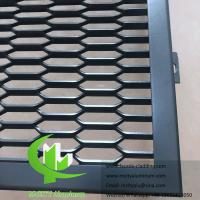 Quality Perforated Aluminum Sheet for curtain wall cladding facade exterior for sale