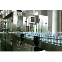 China Big Bottle High Efficiency Automatic Bottle Water Filling Line (CGFA) wholesale