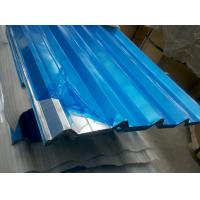 China Construction 5052 5754 5083 Corrugated Metal Aluminum Roofing Sheet wholesale