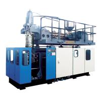 China HDPE Gasoline Jerrycan Extrusion Blow Molding Machine , Blow Moulding Equipment wholesale