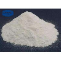 China Carbomer Powder Specialty 981 REACH Rheology Modifiers In Cosmetics 9003-01-4 wholesale