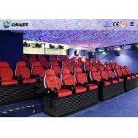 China Virtual Reality Electric 5D Simulator For 5D Movie Theater With 16 Kinds Of Effect wholesale