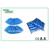China CE ISO Economical PE Disposable Shoe Cover One Time Use environment wholesale