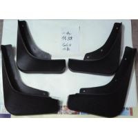Replacement Rubber Mud Flaps Complete set For GAC Trumpchi GS5