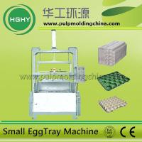 Quality paper pulp molding egg tray mchinery small paper pulp moulding machine for sale