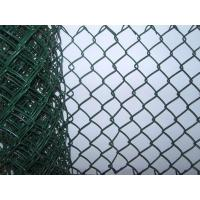 "China Galvanized Chain Link Panels fence 2.4m x 10mx50mmx50mmx2.5mm  "". Victoria "" wholesale"