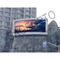 Quality 16mm Pixel Pitch Outdoor Advertising LED Display Screen 1024mm x 1024mm for sale
