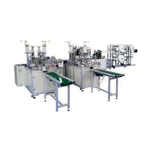 China 13KW 175mm*95mm Medical Mask Production Machine wholesale