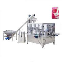 Buy cheap Automatic milk pouch packing machine doypack packing machine from wholesalers