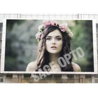 China Fireproof Large P6 Outdoor Advertising LED Display Fixed Installation 192*192 mm wholesale