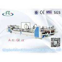 China Low Price Automatic Sticking Folding Gluing Machine For Carton Box wholesale