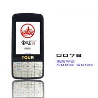China Black Tour Guide Audio System 007B Automatic Induction wireless audio tour guide system wholesale
