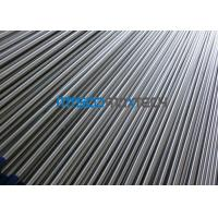 China 4.76Mm TP316 / 316L Bright Annealed Tube , welding stainless steel tubing For Oil Industry wholesale
