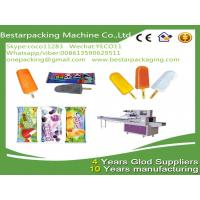 China Popsicle Packing Machine, Popsicle Wrapping Machine, Popsicle Packaging Machinery wholesale