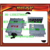 Quality ZKC127 mine electric control switch device with high quality for sale