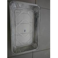 China Big Size Aluminium Foil Oven Baking Container Trays for Christmas Turkey wholesale