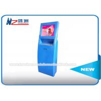 China Debit Card Instant Ticket Vending Machines In Railways Station With Custom Logo wholesale