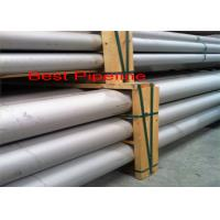 China Alloy C276 57% Nickel Duplex SS Pipe With Duplex Stainless Steel Grade 2205  wholesale