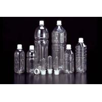 China Fully automatic Stretch Hot Filling Bottle Blow Molding / Moulding  Machine for PET bottle on sale