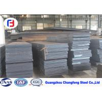 China Special SKD11 Tool Steel Annealed Heat Treatment Flat Bar D2 / 1.2379 on sale